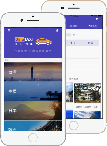 DingTaxi: Global Airport Transfer, Chartered Day Tour Services
