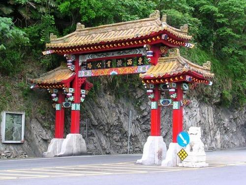 花蓮太魯閣一日観光