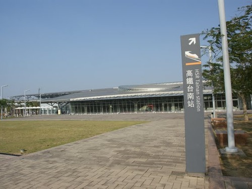 台南高鐵到台南市區單程接送