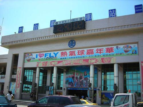 台東車站到台東市區單程接送