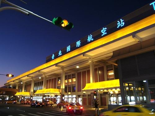 新北山區→松山機場送機