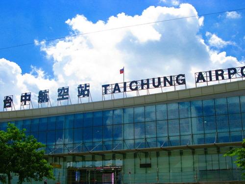 台中機場→新竹接機