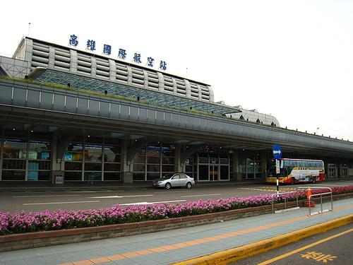 高雄機場→台南接機