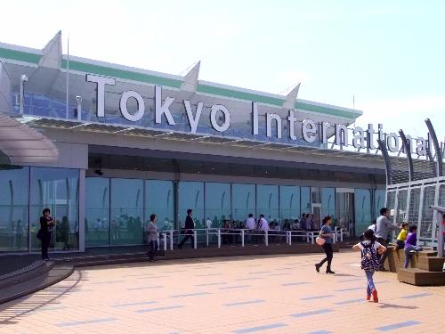 羽田機場→東京市區接機