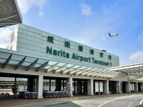 成田机场→东京市区接机