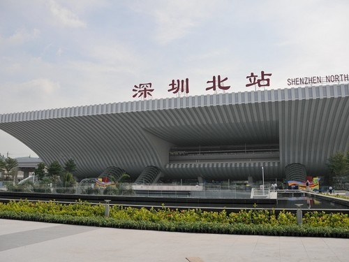 Shenzhen North Railway Station→Hong Kong Airport Drop Off