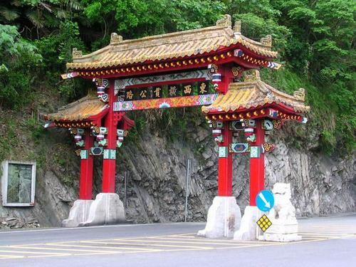 台北→九份→花蓮包車一日遊