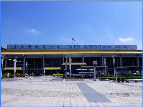 松山機場->彰化市區