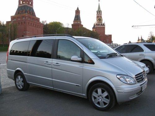 莫斯科天马商旅交通服务中心