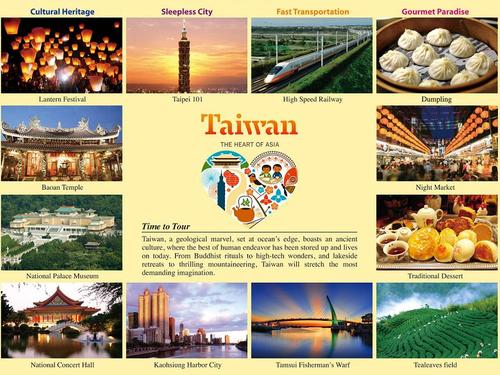 和康旅遊服務 - Let's discover Taiwan together